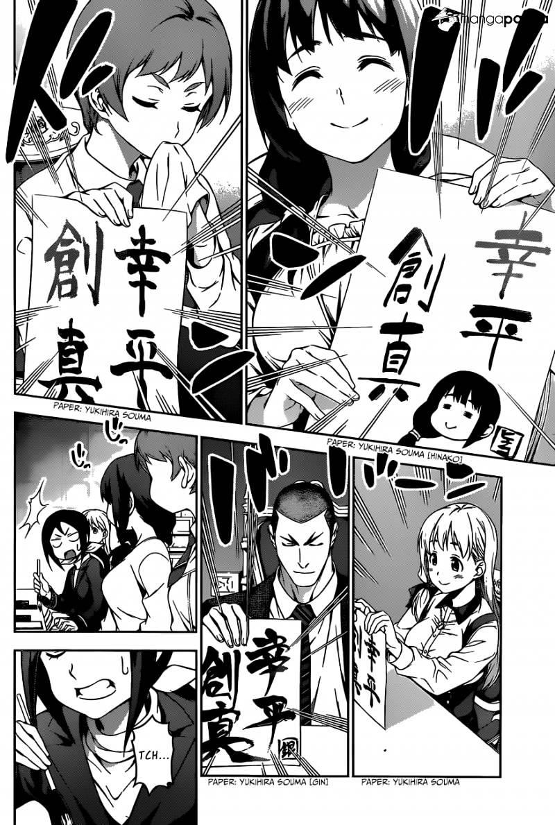 Shokugeki no Soma Chapter 88  Online Free Manga Read Image 18