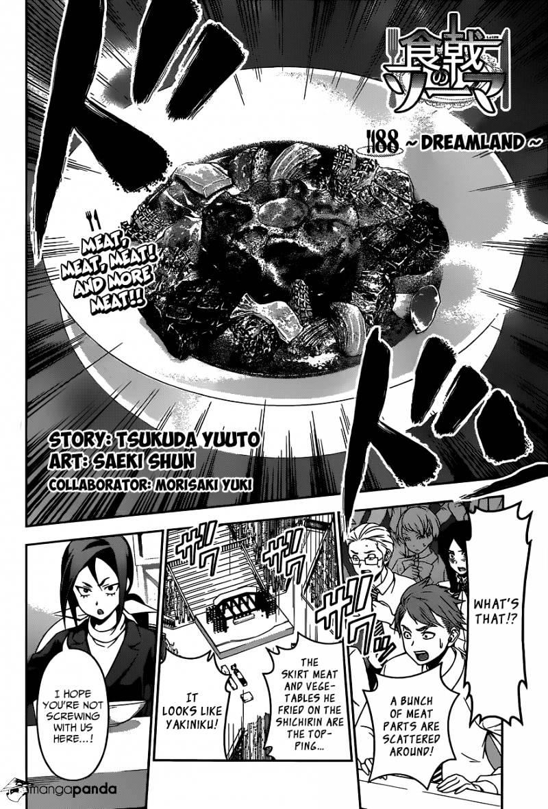 Shokugeki no Soma Chapter 88  Online Free Manga Read Image 3