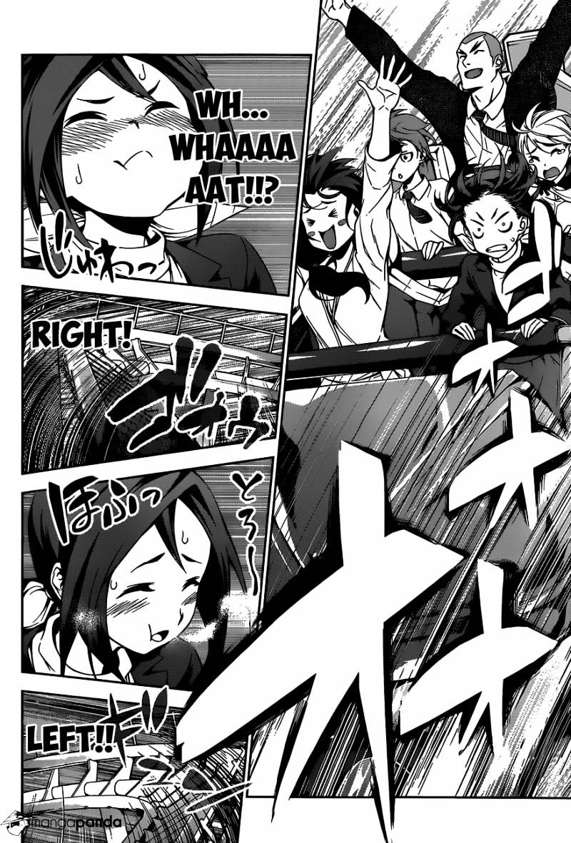 Shokugeki no Soma Chapter 88  Online Free Manga Read Image 7