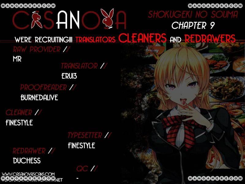 Shokugeki no Soma Chapter 9  Online Free Manga Read Image 1