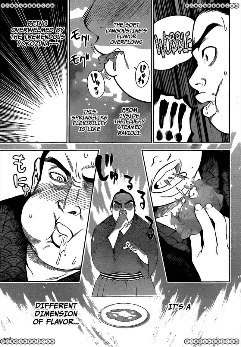 Shokugeki no Soma Chapter 9  Online Free Manga Read Image 15
