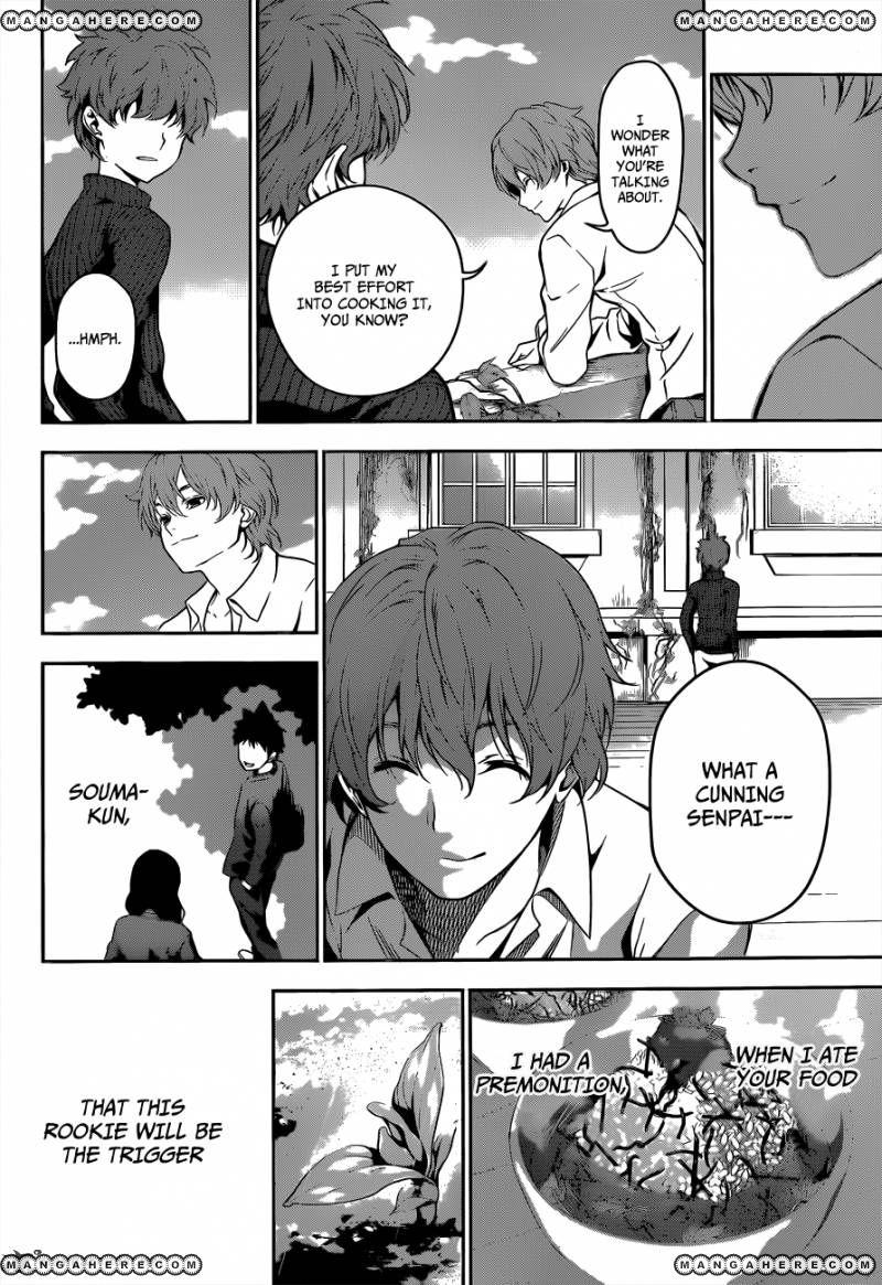 Shokugeki no Soma Chapter 9  Online Free Manga Read Image 23