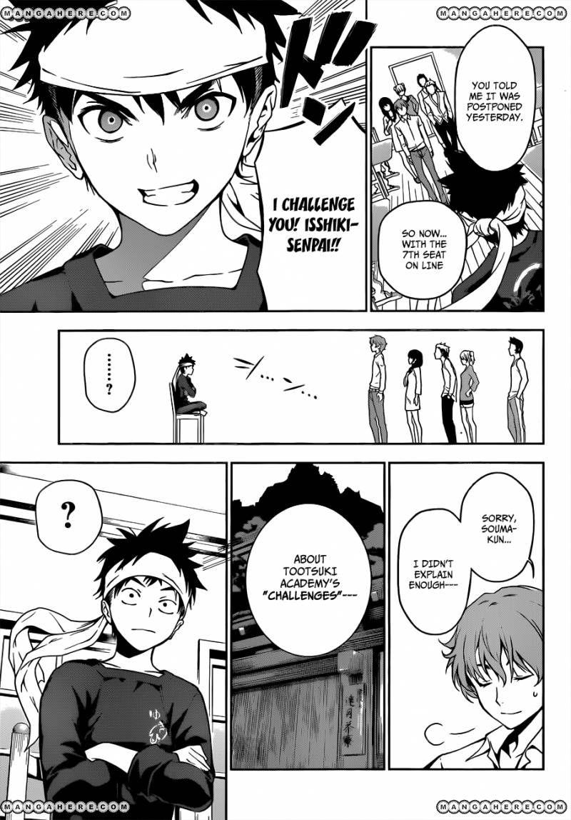 Shokugeki no Soma Chapter 9  Online Free Manga Read Image 5