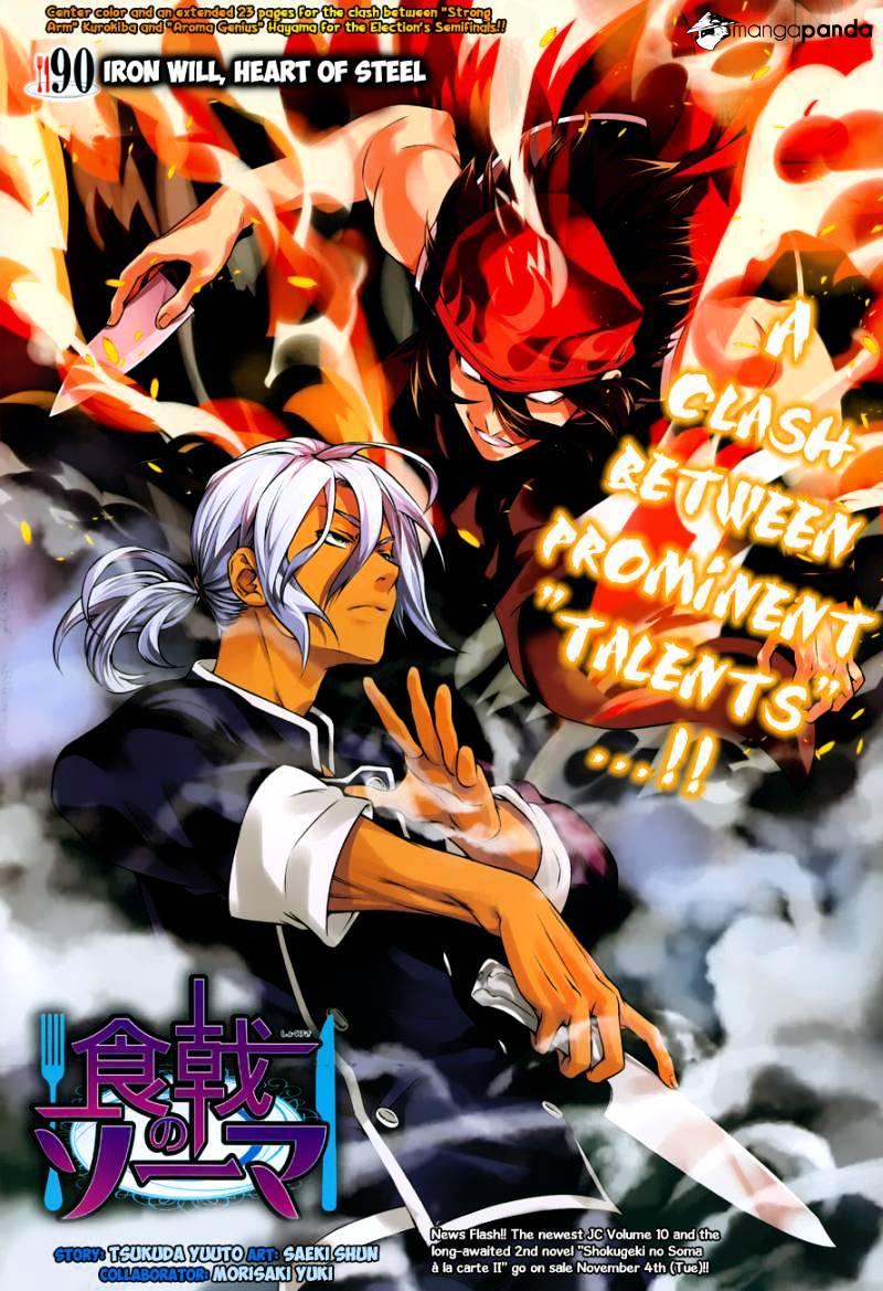 Shokugeki no Soma Chapter 90  Online Free Manga Read Image 2