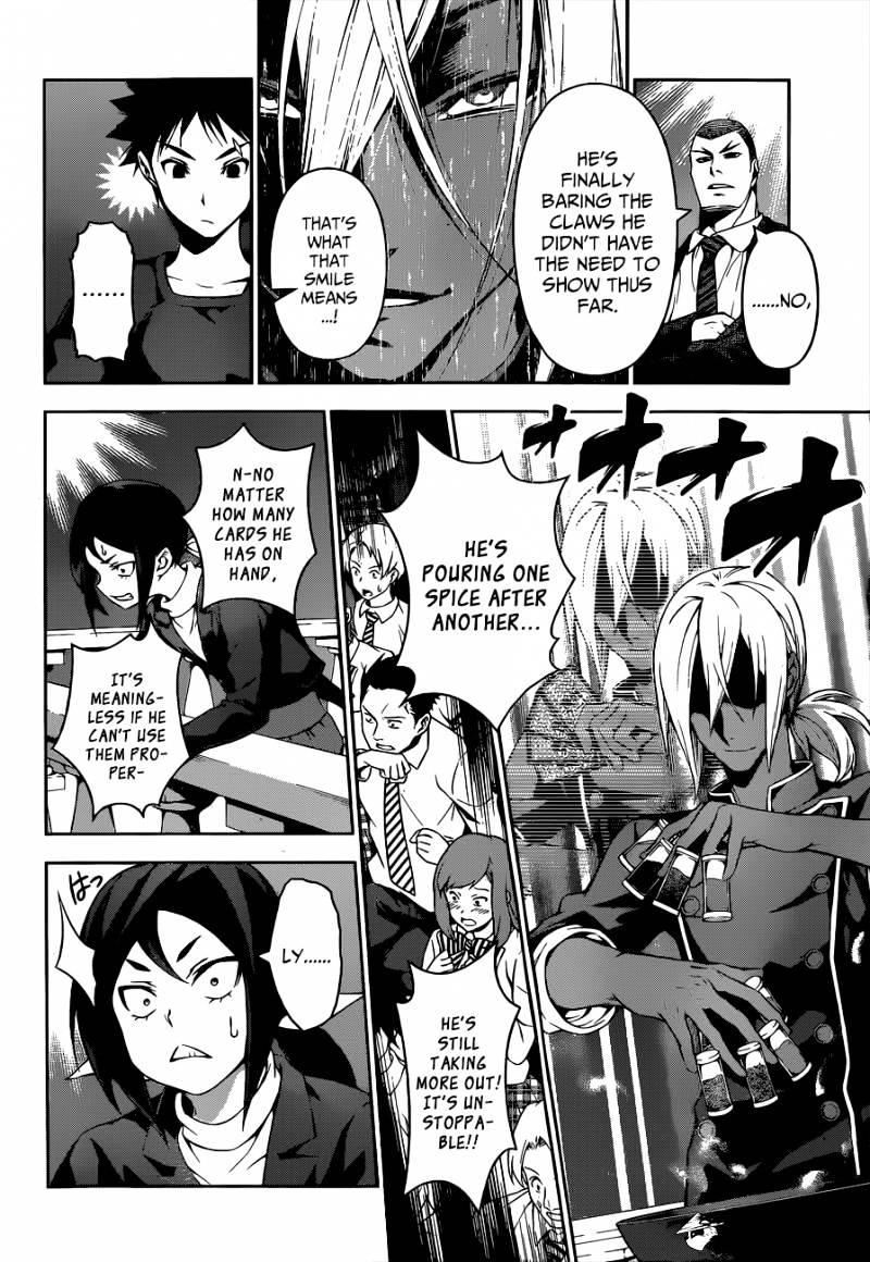 Shokugeki no Soma Chapter 91  Online Free Manga Read Image 11
