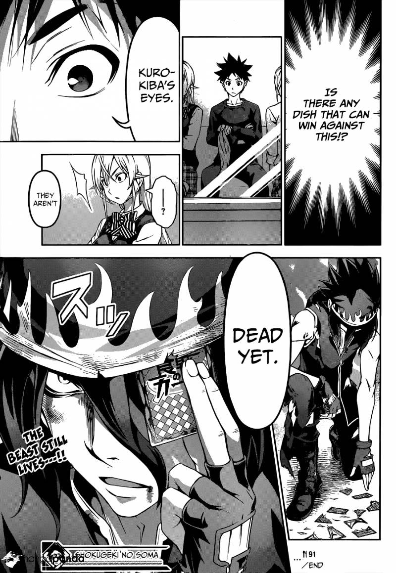 Shokugeki no Soma Chapter 91  Online Free Manga Read Image 20