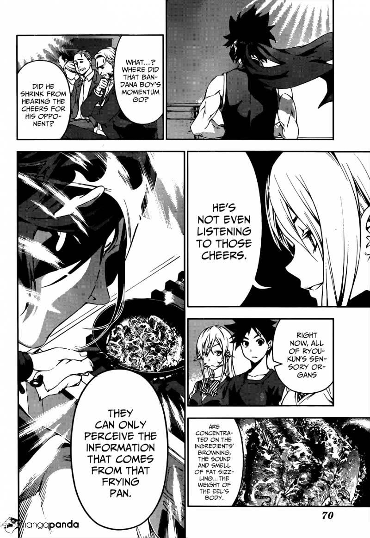 Shokugeki no Soma Chapter 91  Online Free Manga Read Image 5