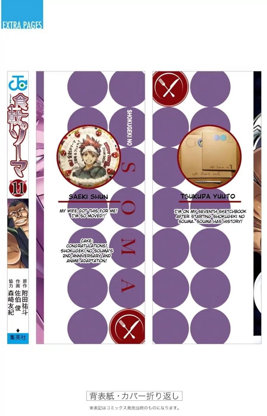 Shokugeki no Soma Chapter 92.5  Online Free Manga Read Image 4