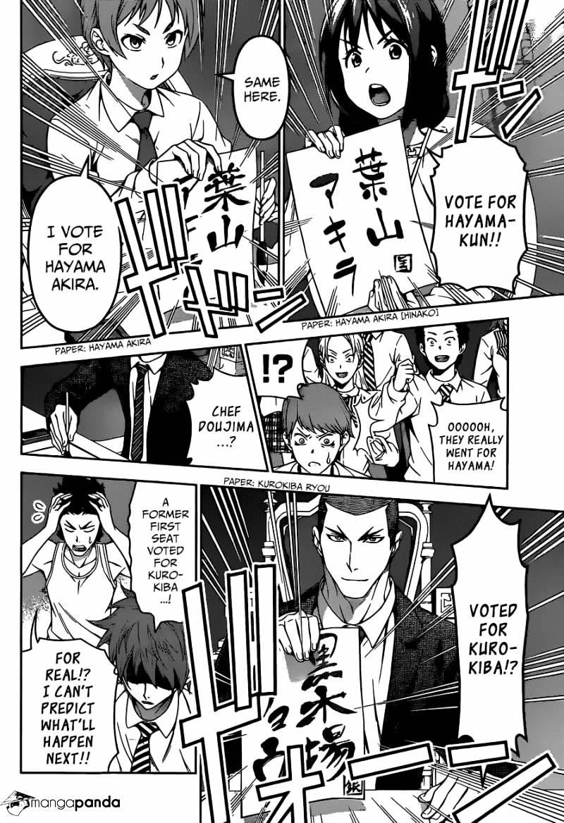 Shokugeki no Soma Chapter 92  Online Free Manga Read Image 13