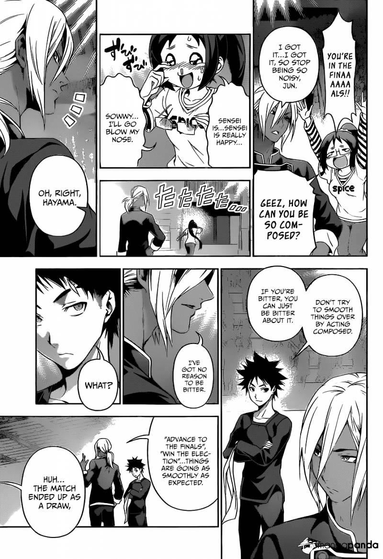 Shokugeki no Soma Chapter 93  Online Free Manga Read Image 17