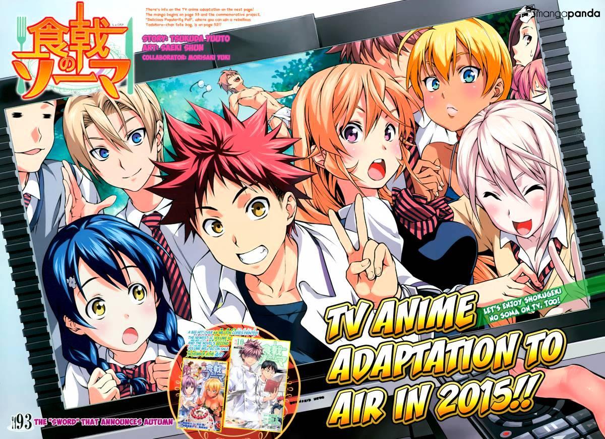 Shokugeki no Soma Chapter 93  Online Free Manga Read Image 5