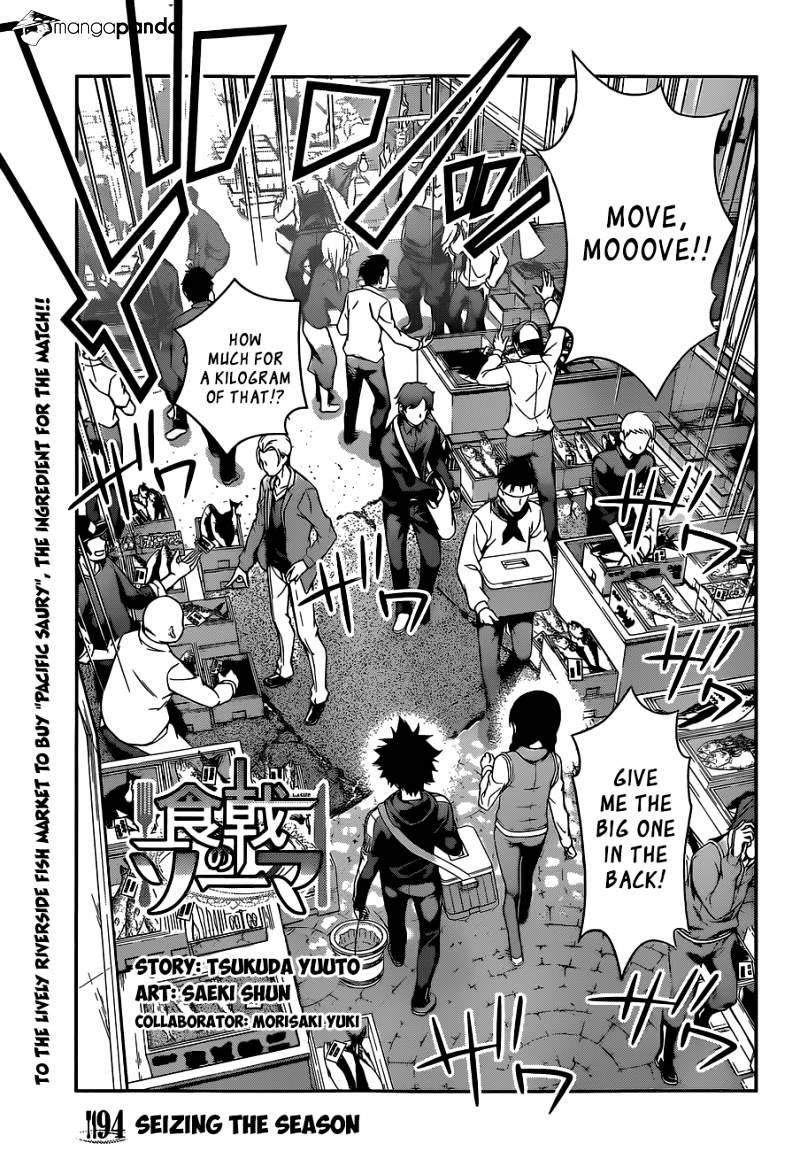 Shokugeki no Soma Chapter 94  Online Free Manga Read Image 2