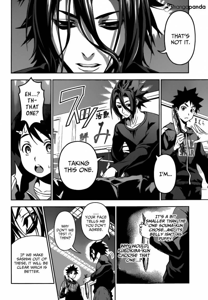 Shokugeki no Soma Chapter 94  Online Free Manga Read Image 9