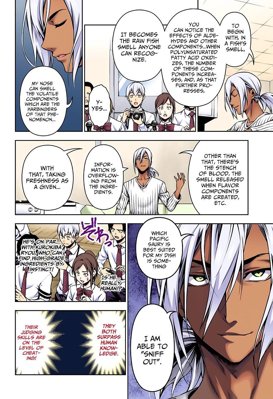 Shokugeki no Soma Chapter 95.5  Online Free Manga Read Image 10