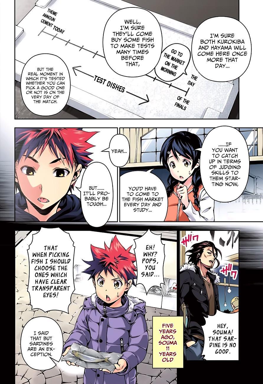 Shokugeki no Soma Chapter 95.5  Online Free Manga Read Image 6