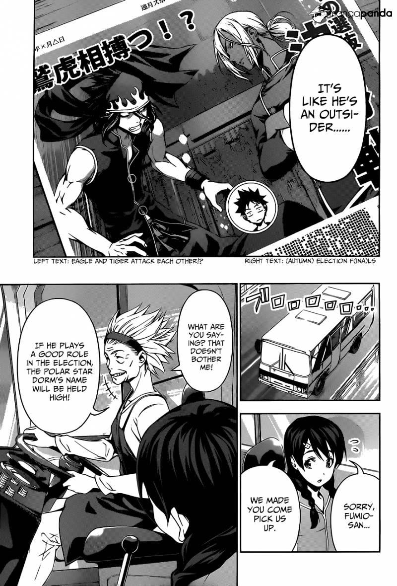 Shokugeki no Soma Chapter 95  Online Free Manga Read Image 15