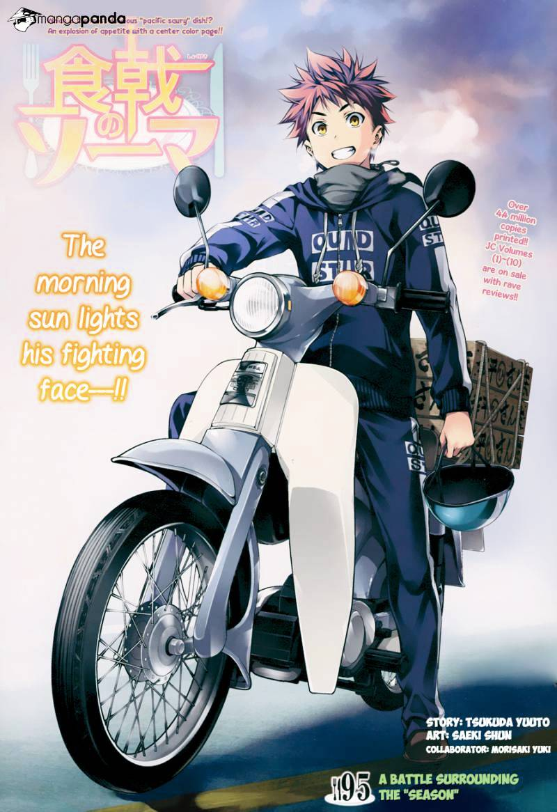Shokugeki no Soma Chapter 95  Online Free Manga Read Image 2