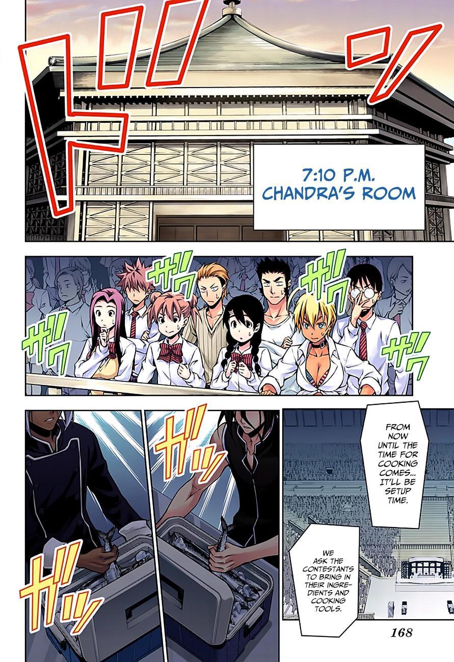 Shokugeki no Soma Chapter 96.5  Online Free Manga Read Image 17