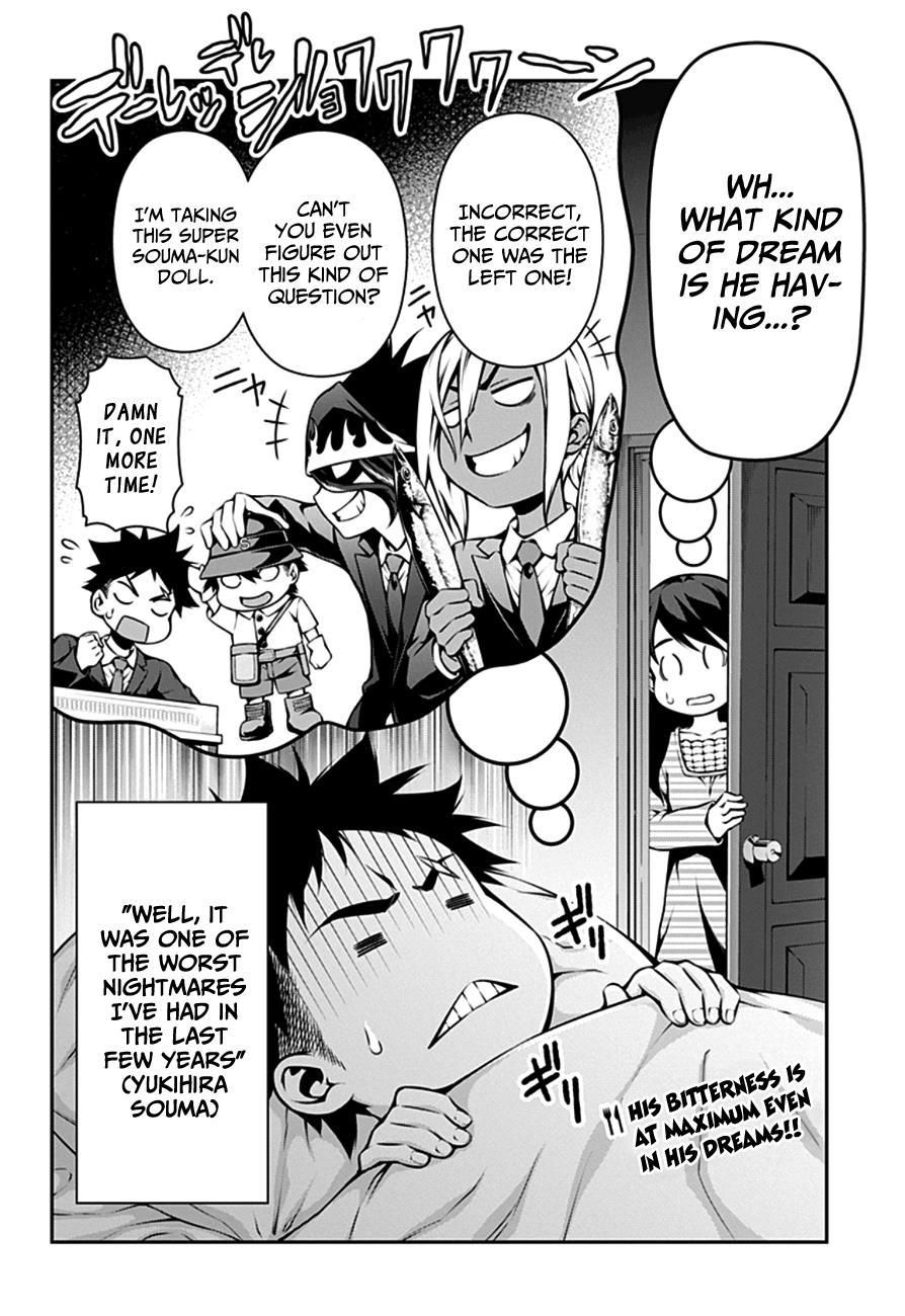 Shokugeki no Soma Chapter 96.5  Online Free Manga Read Image 22