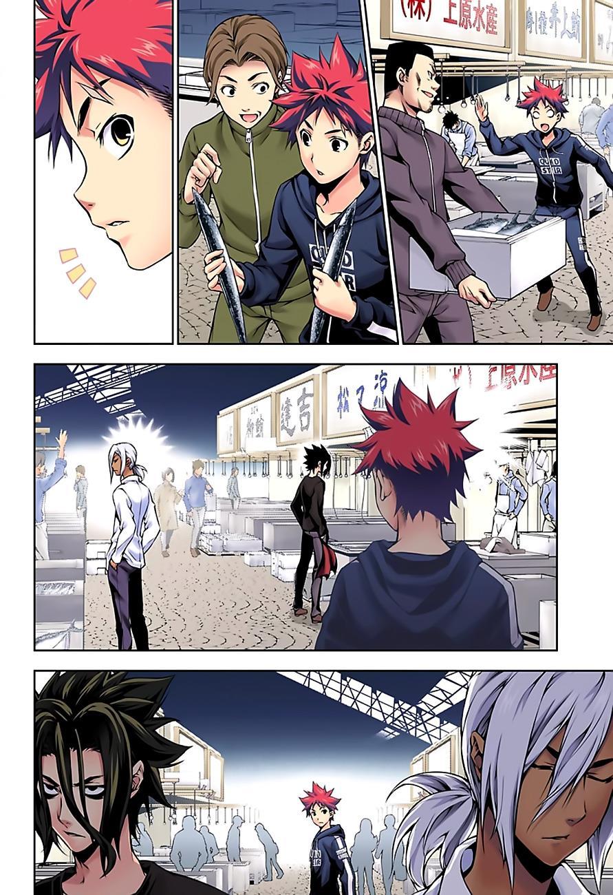 Shokugeki no Soma Chapter 96.5  Online Free Manga Read Image 9