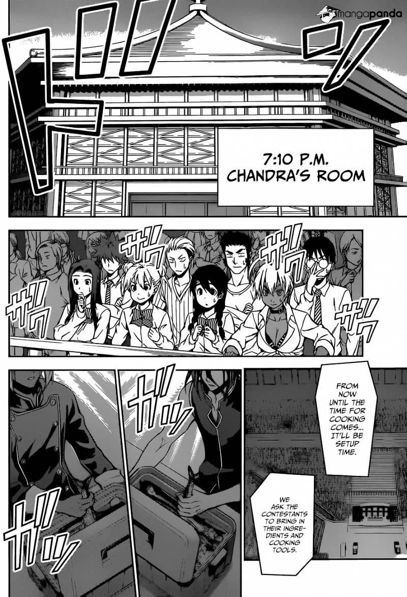 Shokugeki no Soma Chapter 96  Online Free Manga Read Image 17