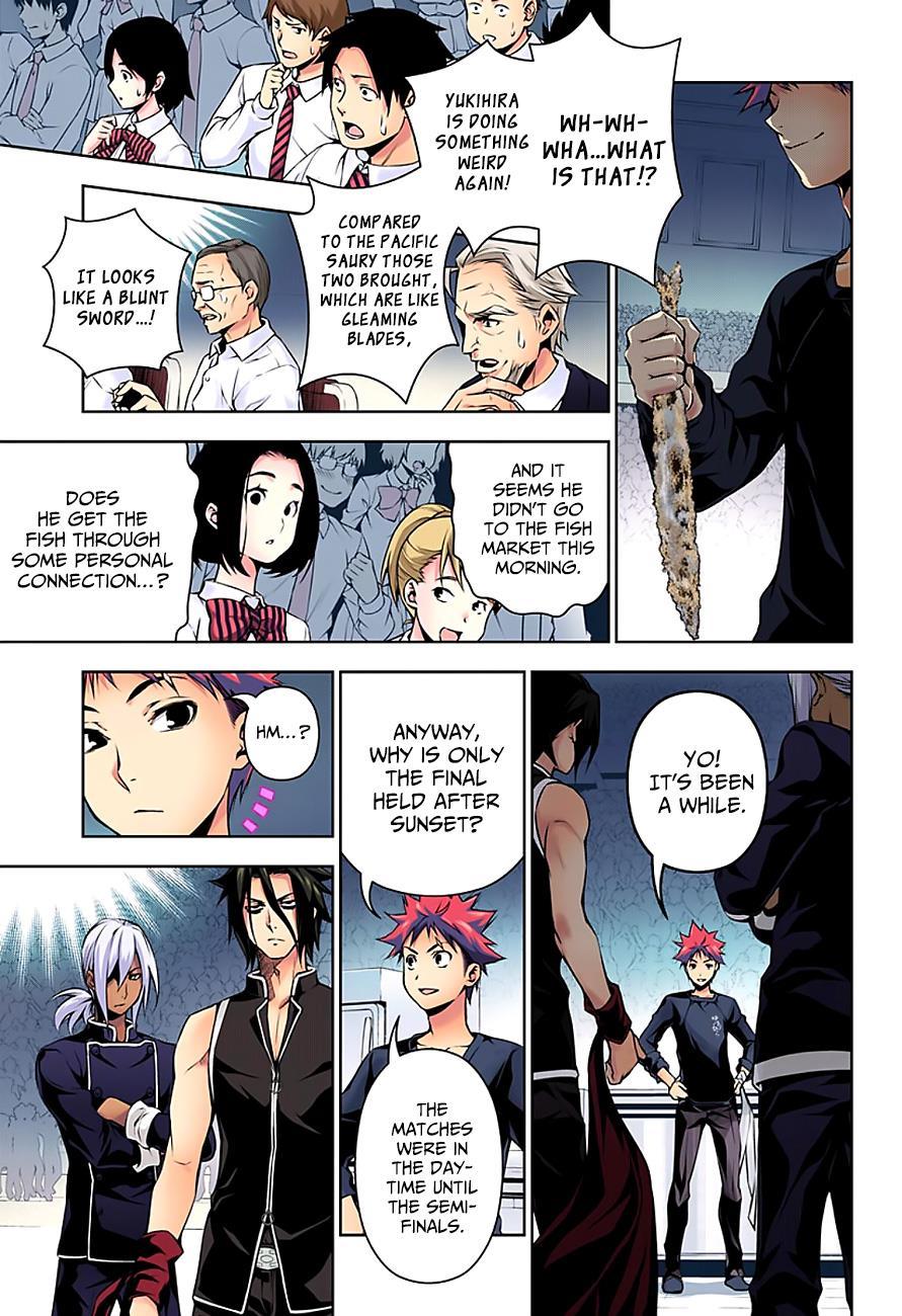 Shokugeki no Soma Chapter 97.5  Online Free Manga Read Image 4