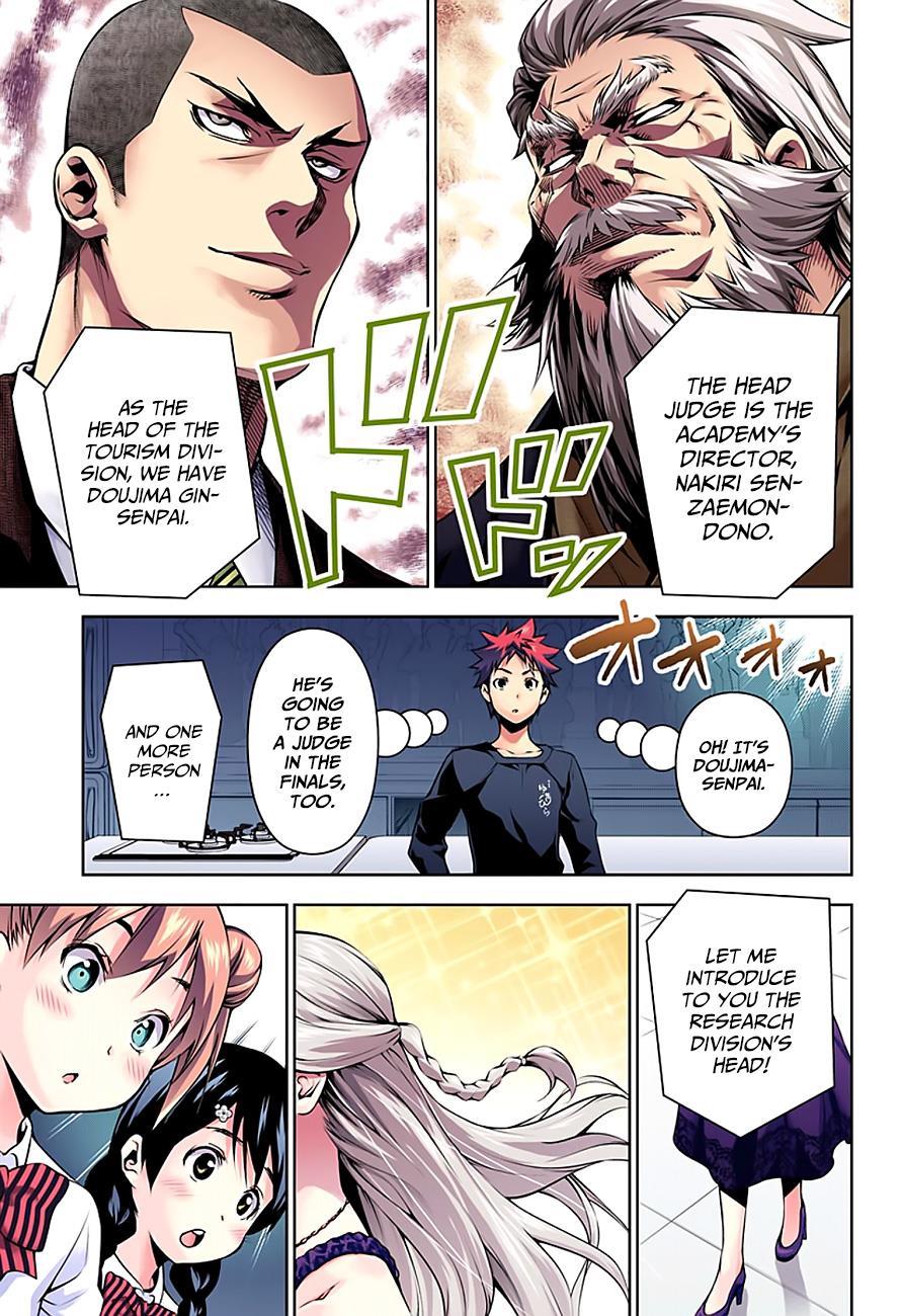 Shokugeki no Soma Chapter 97.5  Online Free Manga Read Image 8