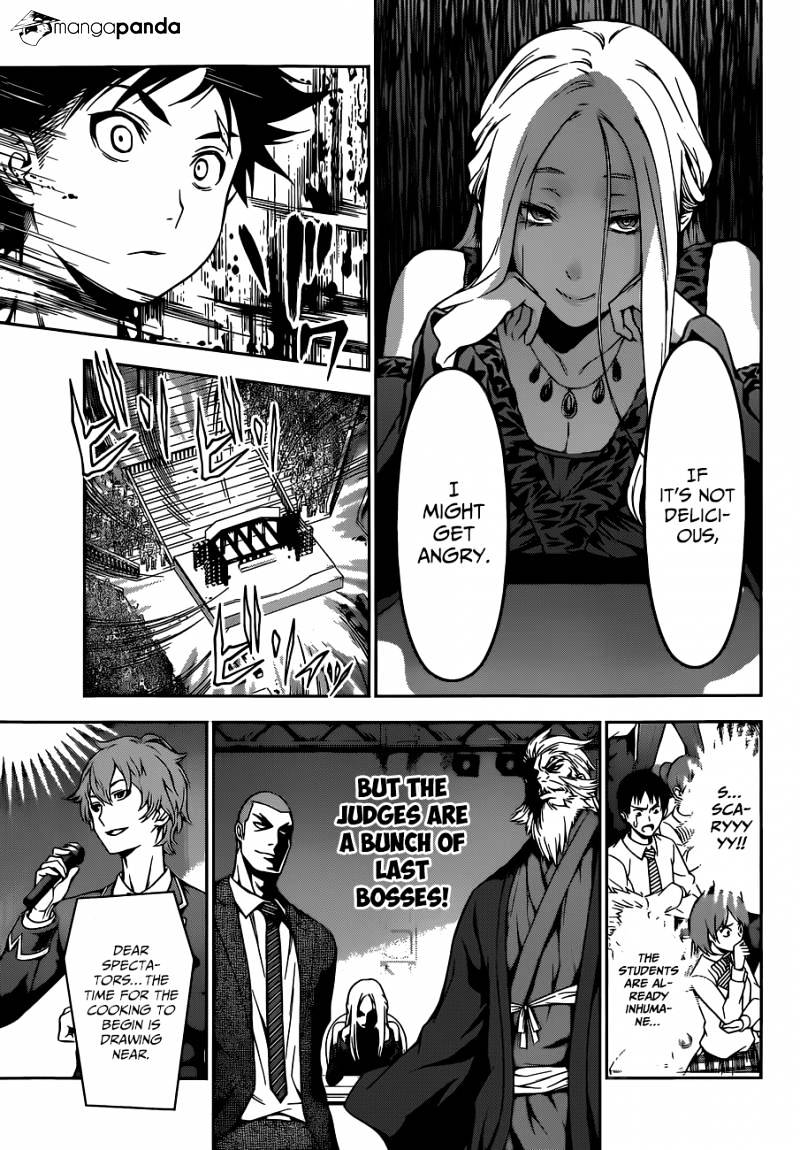 Shokugeki no Soma Chapter 97  Online Free Manga Read Image 12