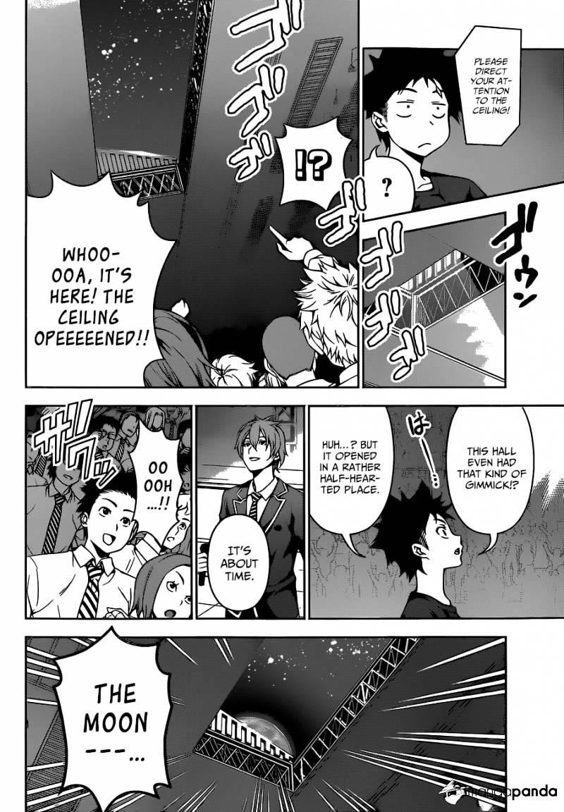 Shokugeki no Soma Chapter 97  Online Free Manga Read Image 13