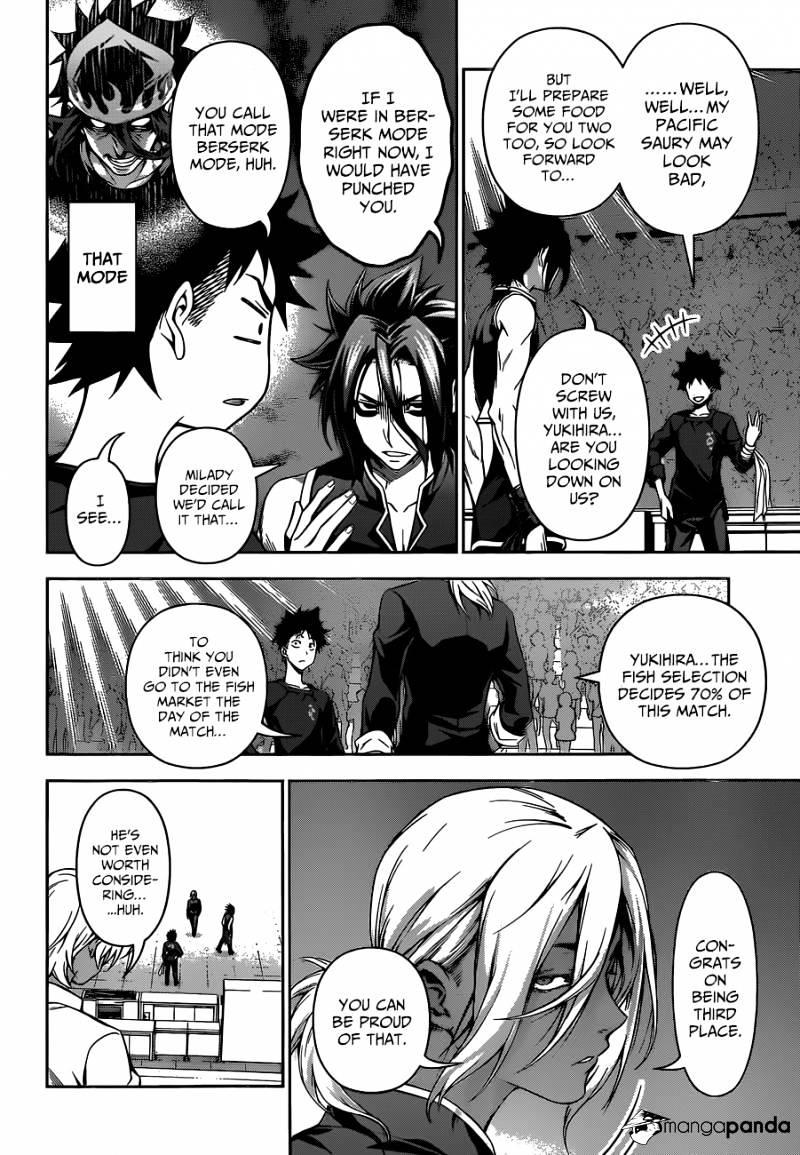 Shokugeki no Soma Chapter 97  Online Free Manga Read Image 5