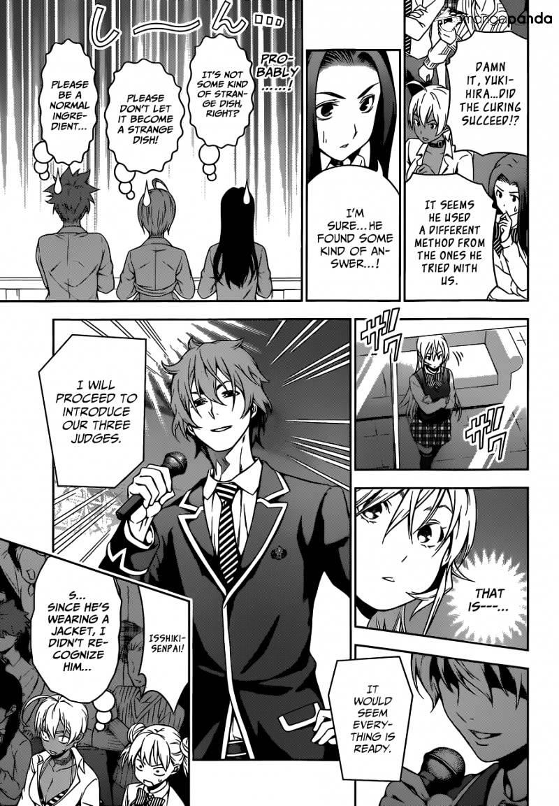 Shokugeki no Soma Chapter 97  Online Free Manga Read Image 6