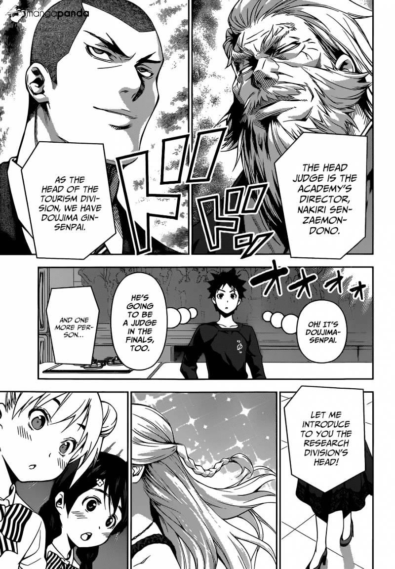 Shokugeki no Soma Chapter 97  Online Free Manga Read Image 8