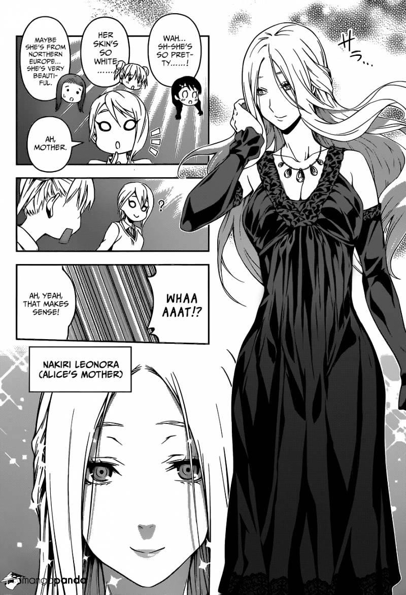 Shokugeki no Soma Chapter 97  Online Free Manga Read Image 9