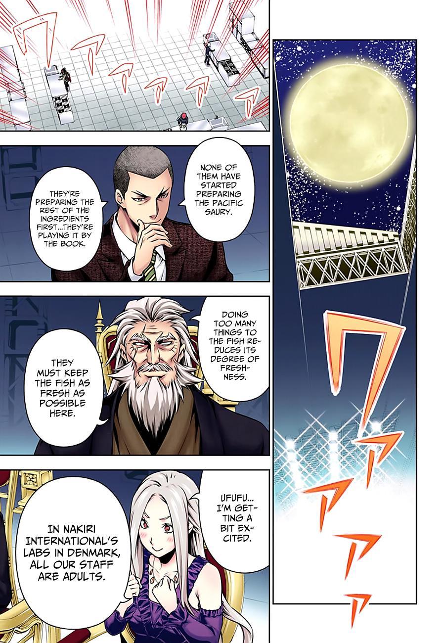 Shokugeki no Soma Chapter 98.5  Online Free Manga Read Image 4