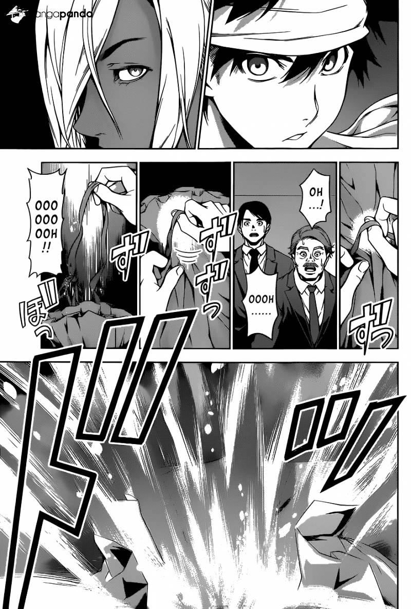 Shokugeki no Soma Chapter 99  Online Free Manga Read Image 8