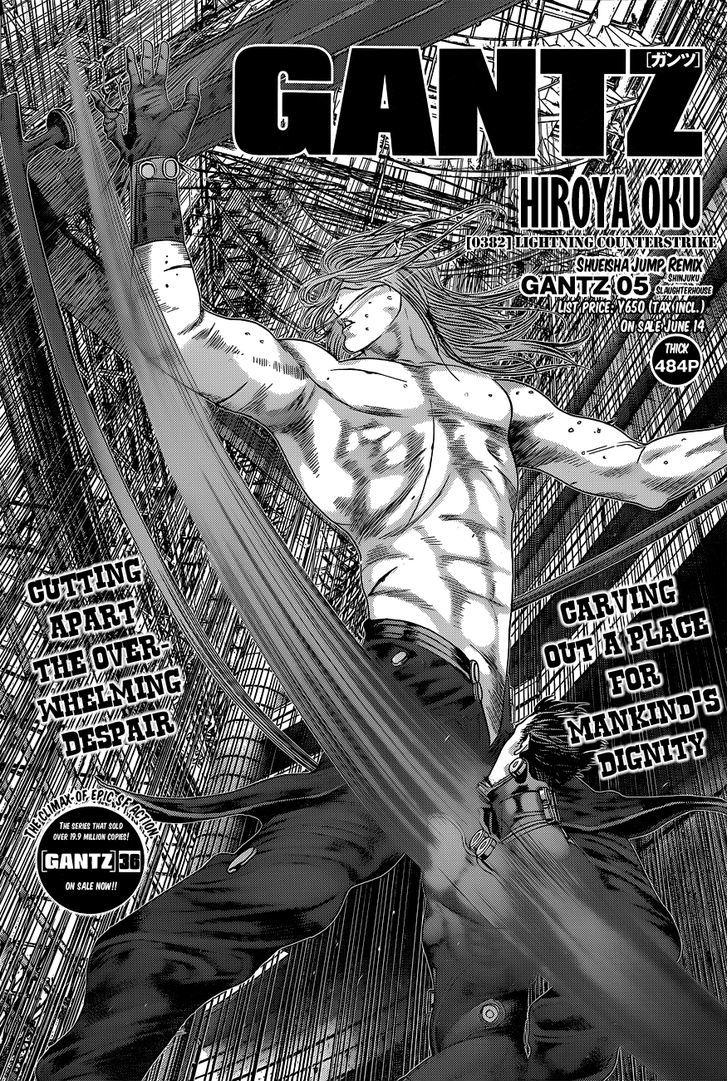 Gantz Chapter 382 Full Manga Read Scan Image 5