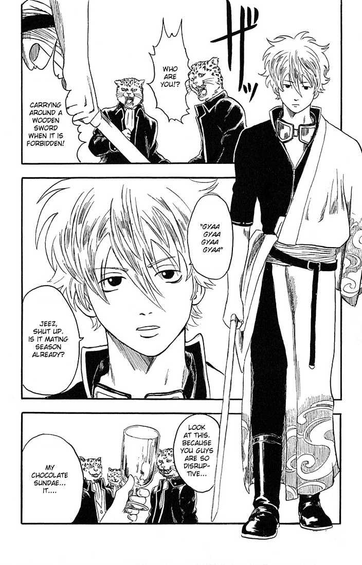 Gintama Chapter 1  Online Free Manga Read Image 11