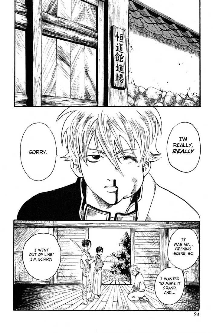 Gintama Chapter 1  Online Free Manga Read Image 21