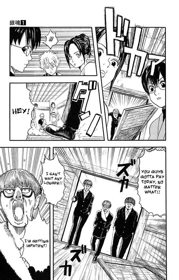 Gintama Chapter 1  Online Free Manga Read Image 26
