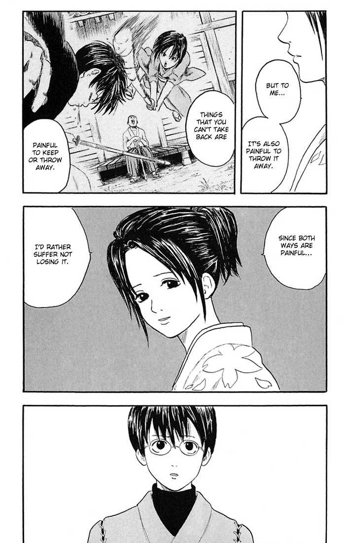 Gintama Chapter 1  Online Free Manga Read Image 33