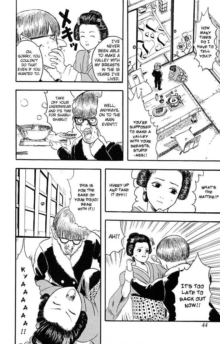 Gintama Chapter 1  Online Free Manga Read Image 41