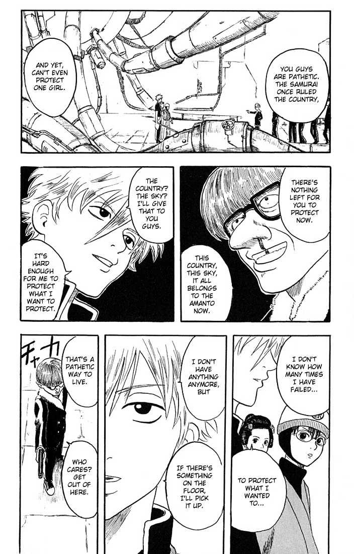 Gintama Chapter 1  Online Free Manga Read Image 51