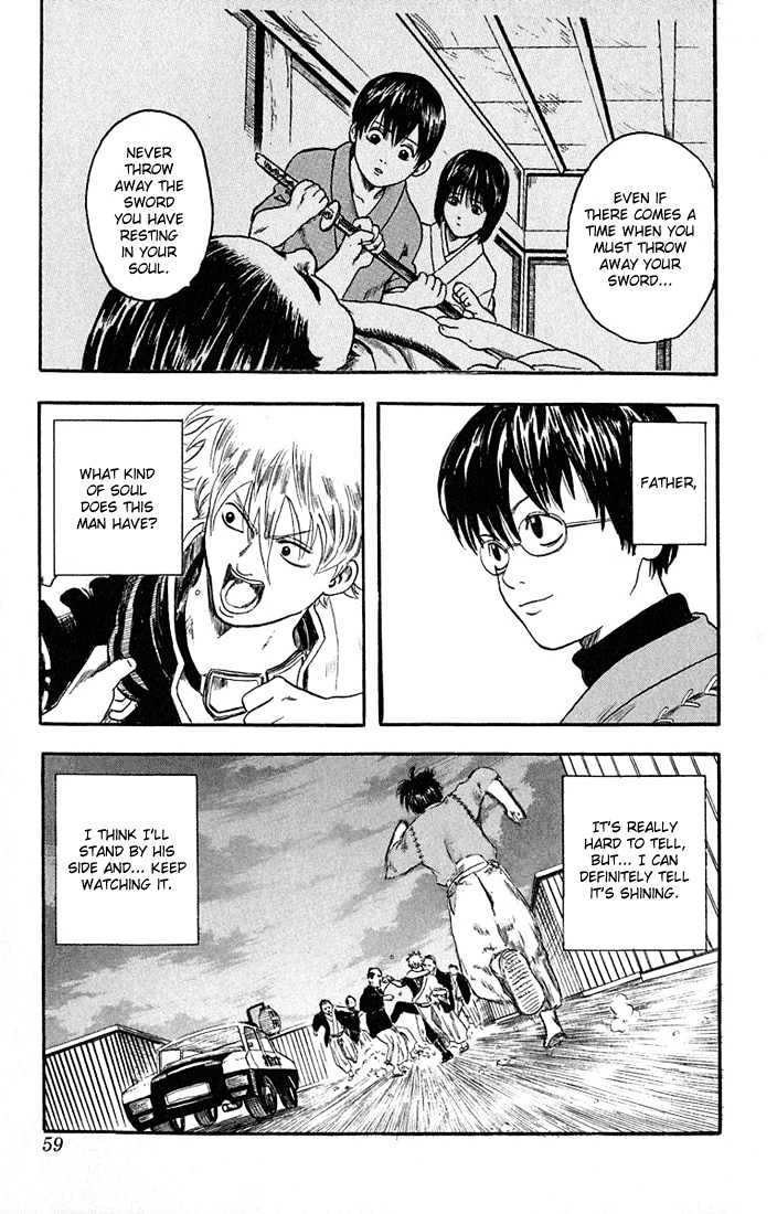 Gintama Chapter 1  Online Free Manga Read Image 56