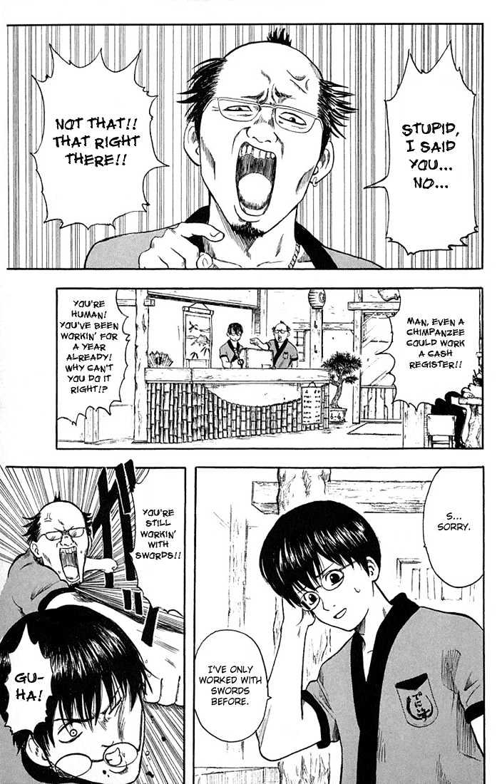 Gintama Chapter 1  Online Free Manga Read Image 6