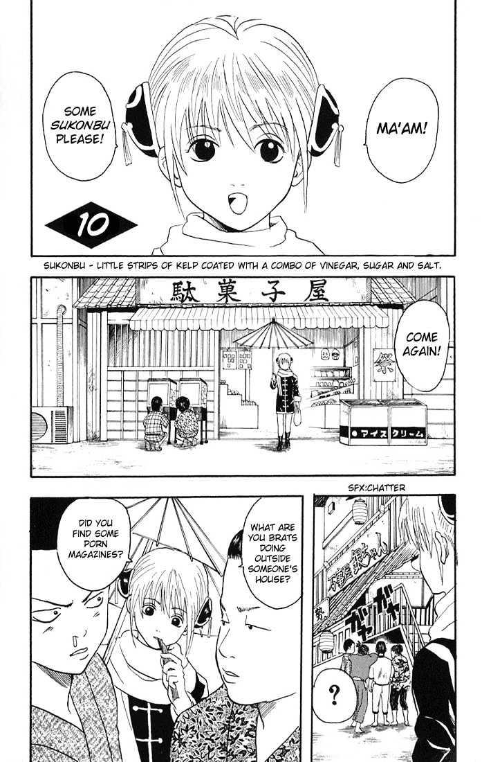 Gintama Chapter 10  Online Free Manga Read Image 1