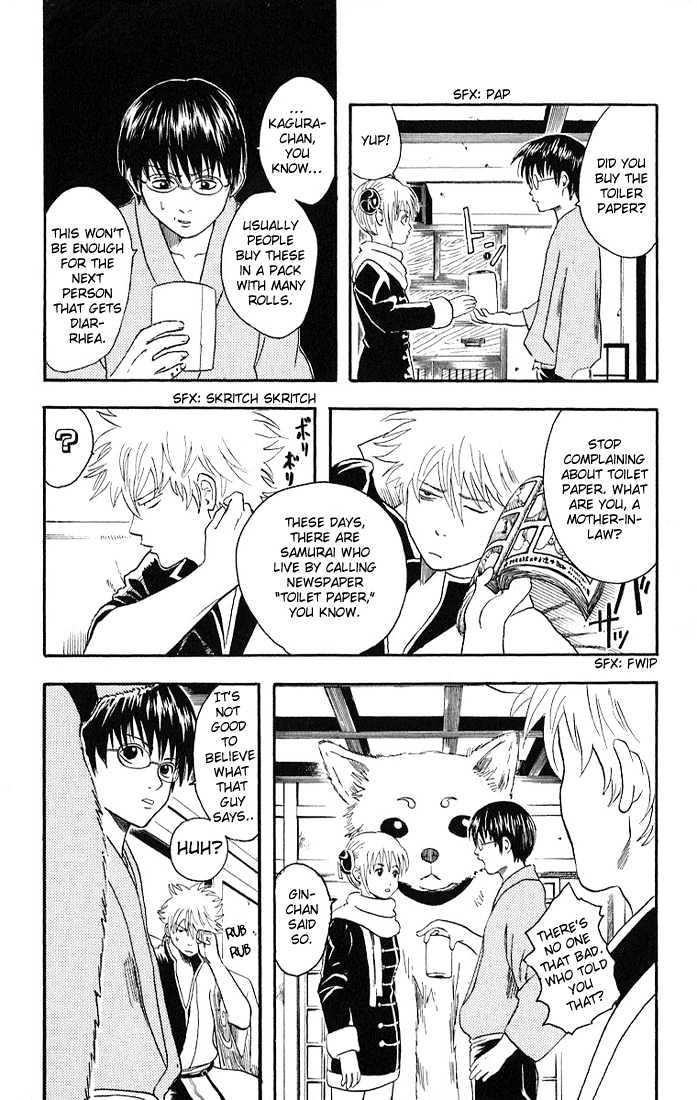 Gintama Chapter 10  Online Free Manga Read Image 4