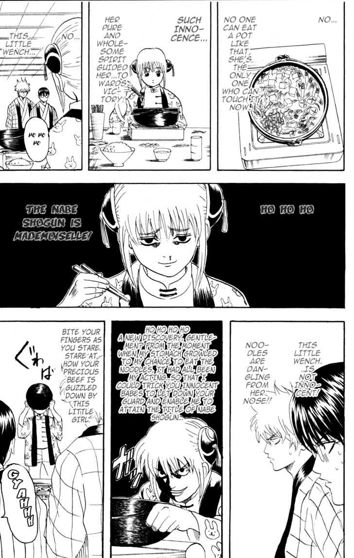 Gintama Chapter 100  Online Free Manga Read Image 13