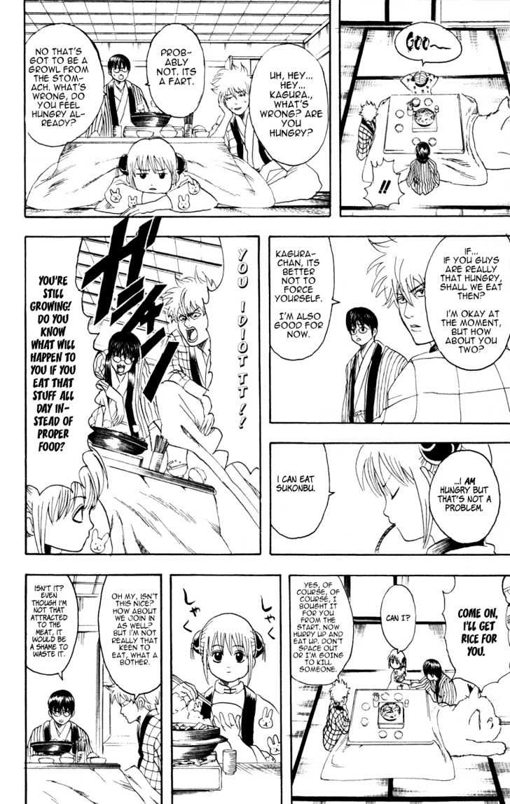 Gintama Chapter 100  Online Free Manga Read Image 8