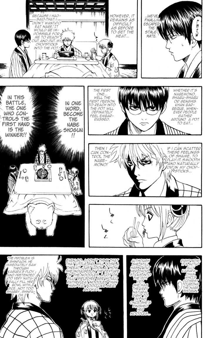 Gintama Chapter 100  Online Free Manga Read Image 9