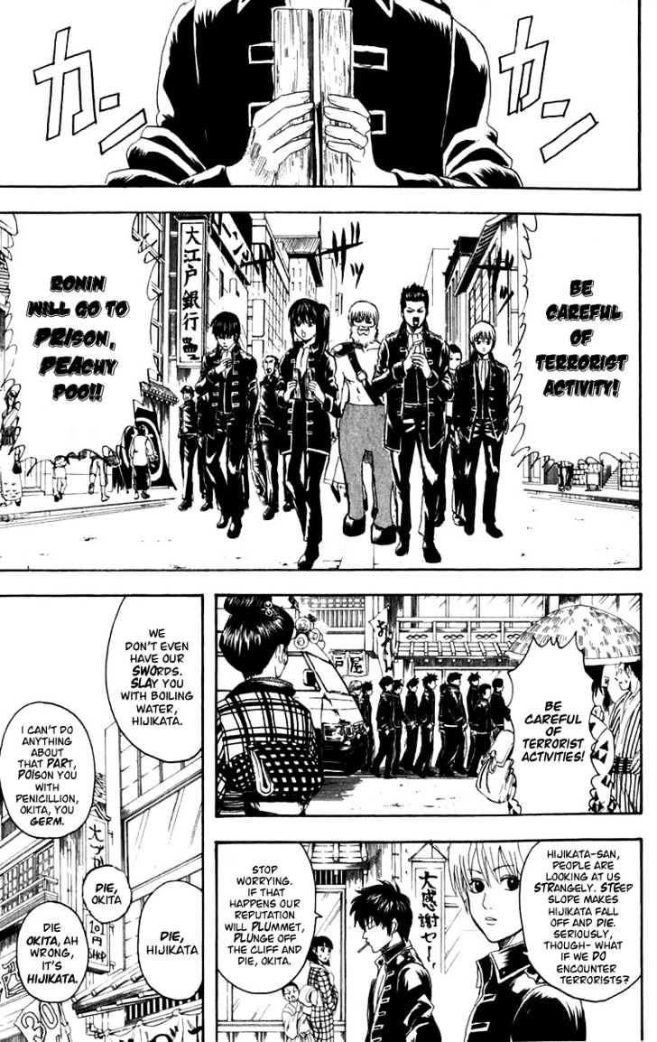 Gintama Chapter 101  Online Free Manga Read Image 14